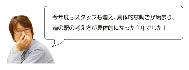 0322-もりもと2