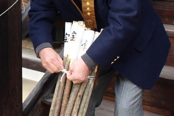 春光寺・乱杖会 (9)