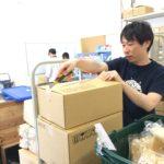 【NEWS みなみやましろ村】トータルデザイナー売り場に立つ!