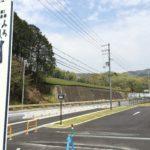 【GW期間中のお知らせ】道の駅 みなみやましろ村はGW期間中臨時駐車場(29,30日,3-6日)をご用意しております。