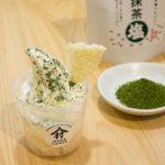 【期間限定】明日6/13 抹茶塩ソフト登場!