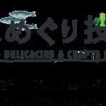 【9月12日~19日は大丸京都店に出店】第21回京の味めぐり技くらべ展