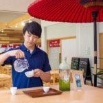 南山城村からお届け!お茶ブログ記事4選